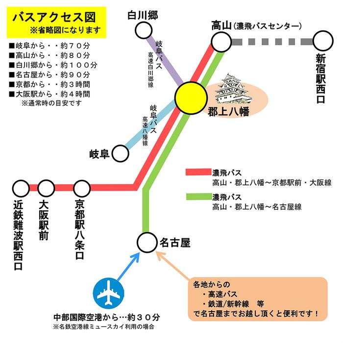 access_map_bus.jpg