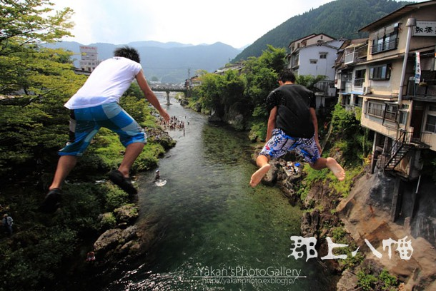 Fishing And Outdoor Activities In Gujo Hachiman
