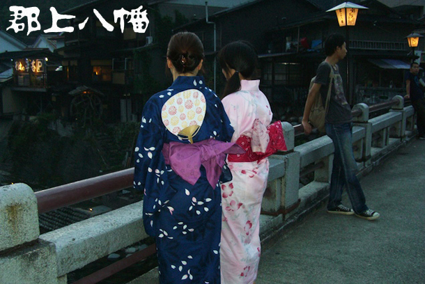 Bridge Yukata